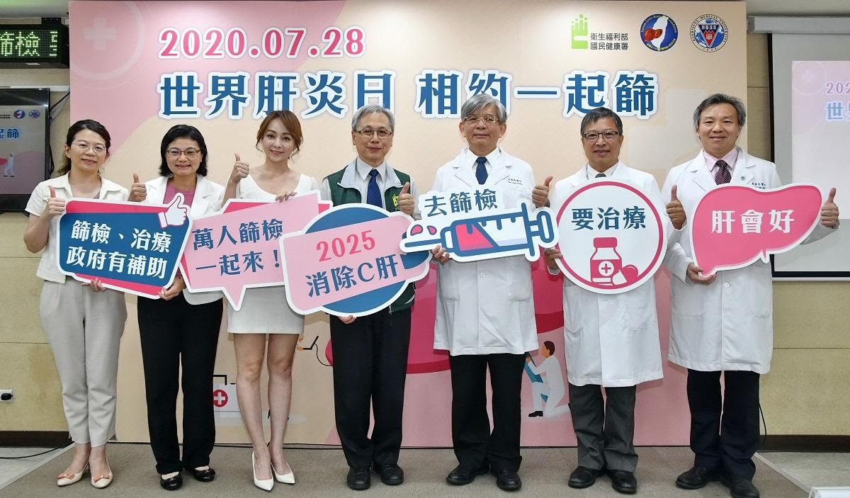 治療C肝可降低7成肝癌、淋巴癌、胃癌之風險